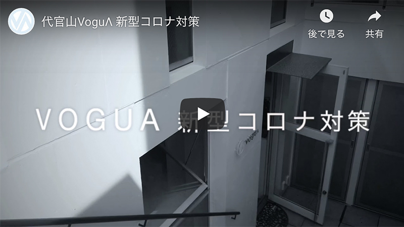 VoguA